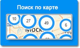 Регистрация для граждан рф в общежитиях в москве где ставят миграционный учет иностранца